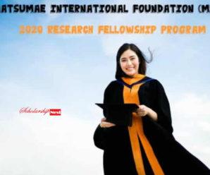 Matsumae International Foundation (MIF) Research Fellowship Program in Japan, 2020