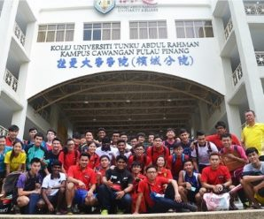 Tunku Abdul Rahman University College Merit Scholarships In Malaysia, 2019