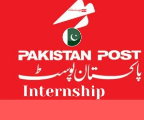 Prime Minister Internship Program Pakistan Post