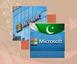 Microsoft Tuition Scholarship for Pakistani Students International 2020