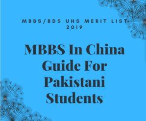 MBBS/BDS UHS Merit List 2019